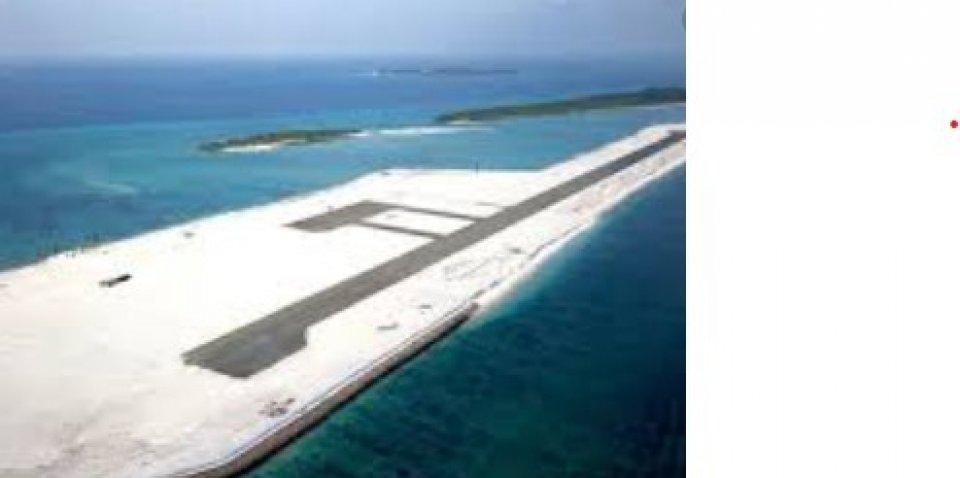 Hoarafushee Airport November Masthereygai Ninmany