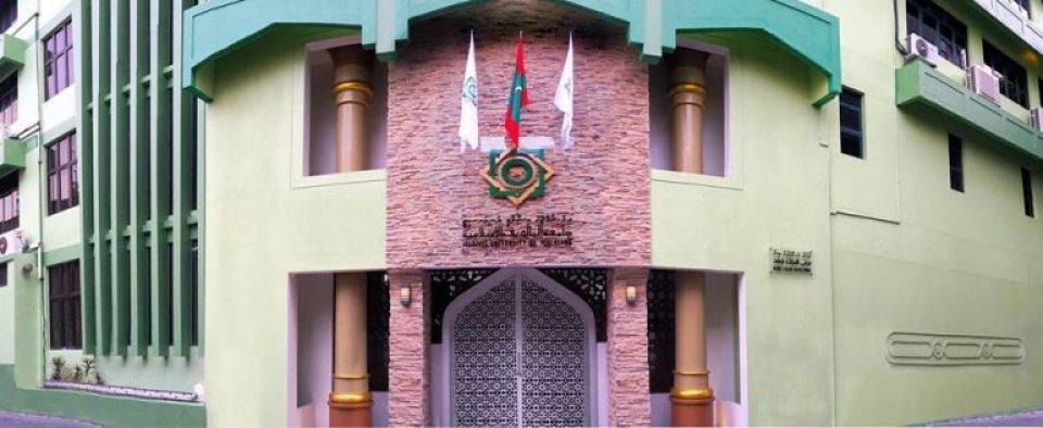 Facultyge islamic bai IUM ah badhalu kuranee thunbulhilee Sheihunthakeh himeneythee