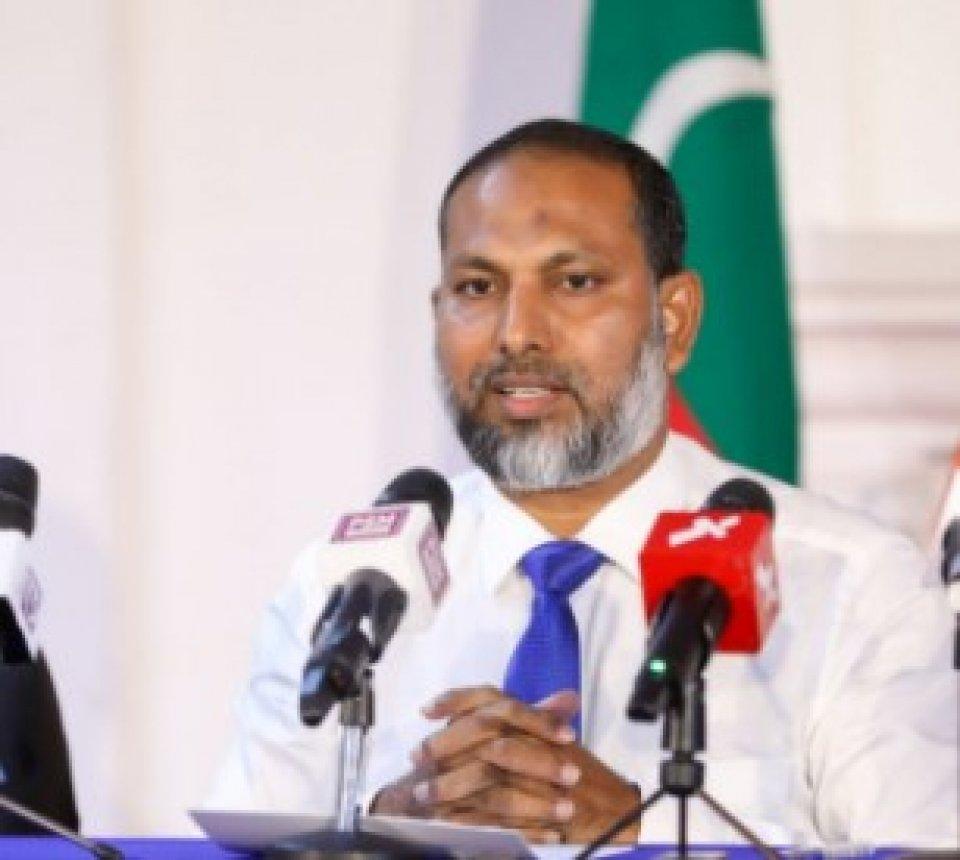 Alhuvethi Kamah Vure dhivehinge Amaluthah Maa Nurahkaatheri : Home Minister