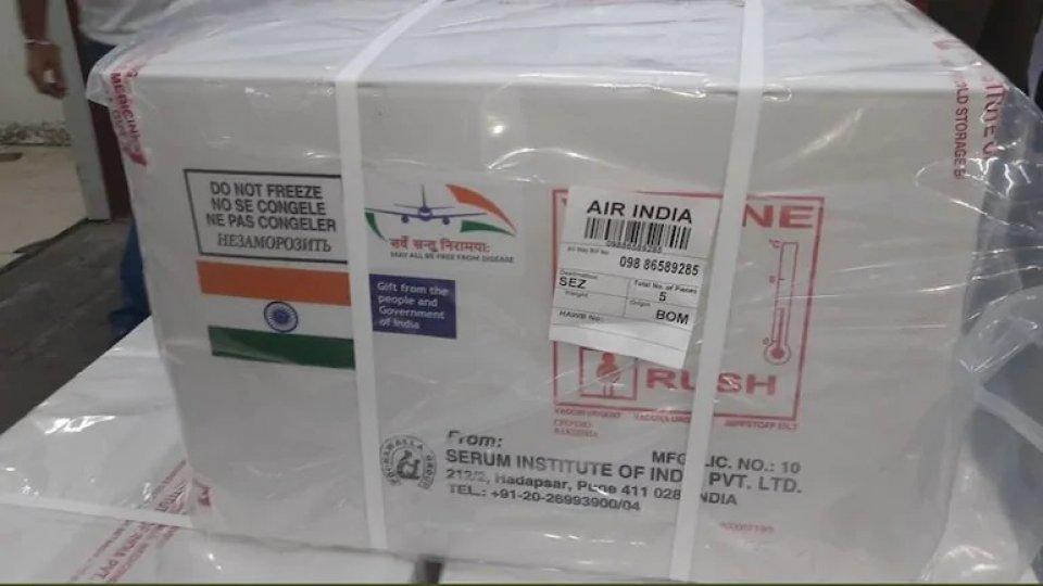 India ge vaccine diplomacy