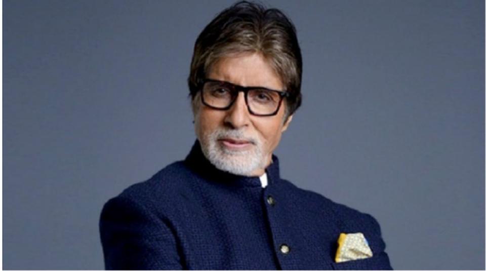 Amitabh Bachchan ah bainal aguvaamee awardeh