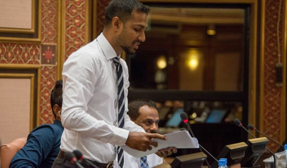 Court ah dhiyas insaafeh nulibey: PPM