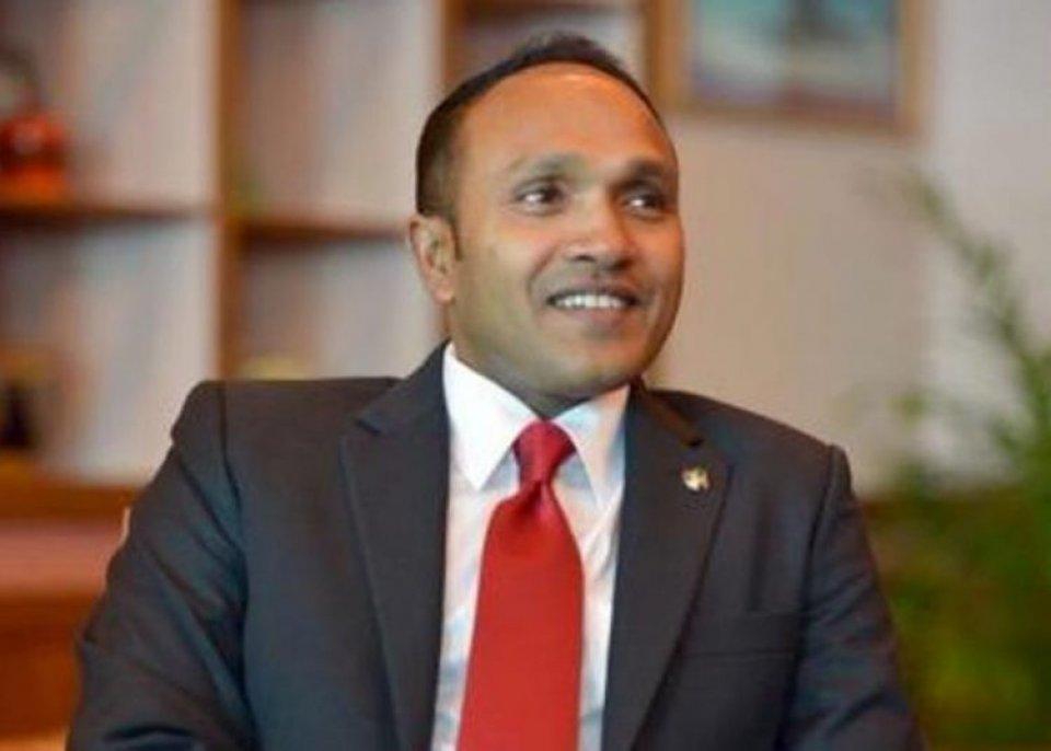 MDP ah bodu evves city eh tharaggee nukurevunu: Dr. Jameel