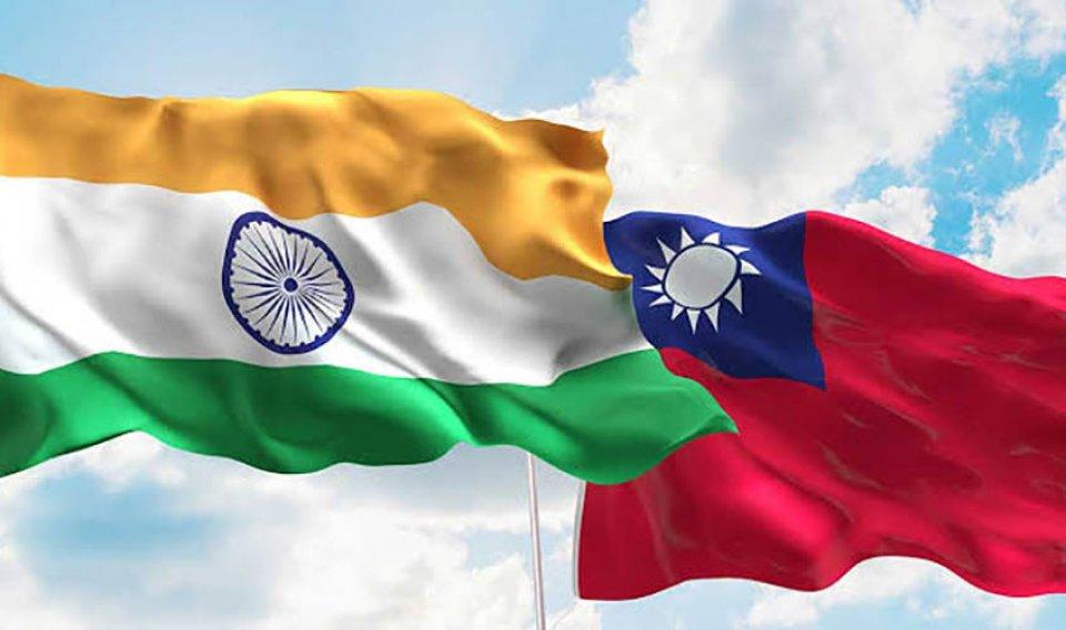 Taiwan ge ehee India ah fonuvaifi