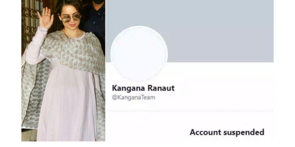 Maa BJP veghen ulhenikoh Kangana account suspend kohfi