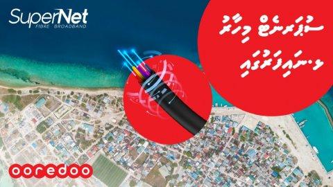Ooredoo Maldives ge fixed broad band ge Khidhumaiy Naifarah