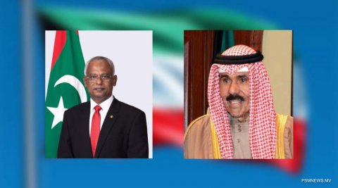 Kuwait ge Ameer Avahaaravumuge Hithaamaigai Dhivehi Dhidha Bai Dhandi ah