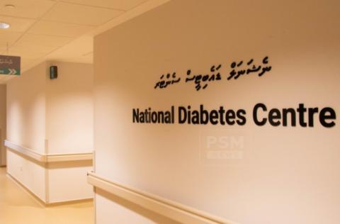 Dharumavantha Hospital gai National Daibetics Center Eh Hulhuvaifi