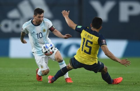 Messi ge la'ndun Argentina Muhimmu molheh hoadhaifi