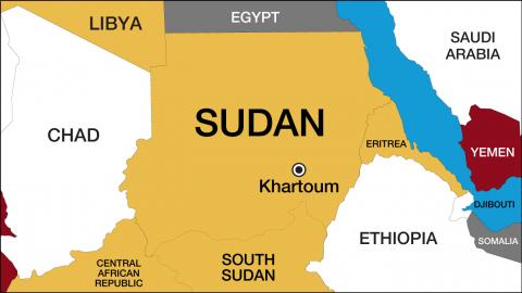 Sudan Israel ge gulhun fakka kohfi