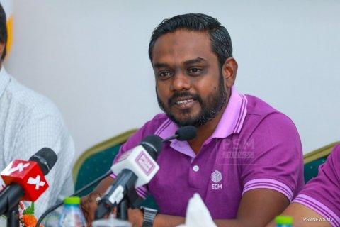 Akram ge massala eh minivan muassasaa thakuge committee in balanee