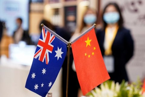 Australia gai China ah dhathi kuraane au gaanooneh