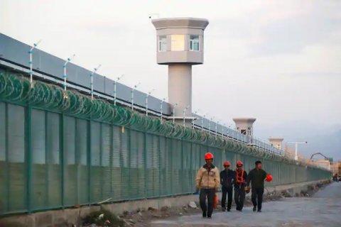 China city akaa Neatherlands in gulhun kandaalaifi
