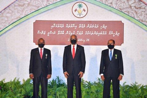 Dhivehi dhaulathuge izzai 2 beyfulhaka aruvaifi