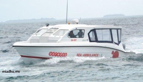 Sea ambulance akaai loancheh jehi baeh meehunah aniyaa vejje