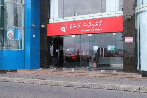 Postal banking ge hidhumai fashanee