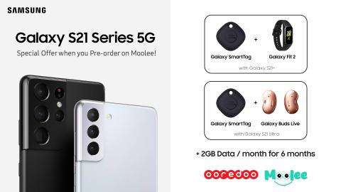 Samsung Galaxy S series thakah pre-order kurumuge furusathu hulhuvaalaifi