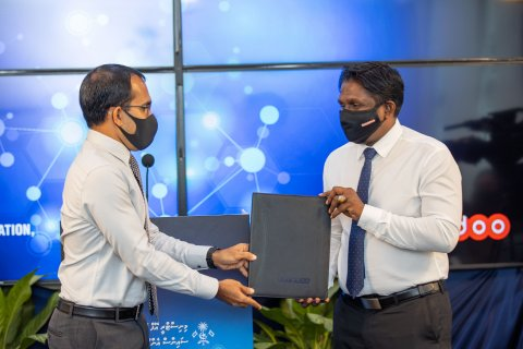 Ooredoo ge internet safety harakaathugai Technology ministry baiverivejje