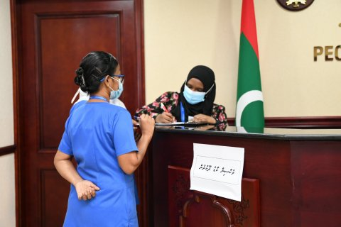Majlis idharaa gai vaccine dheyn fashaifi