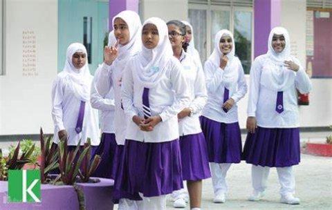 Afeefuddin School ge inclusive support unit nimijje