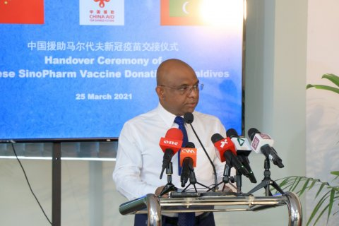 China ge Sinopharm vaccine Raajje genesfi