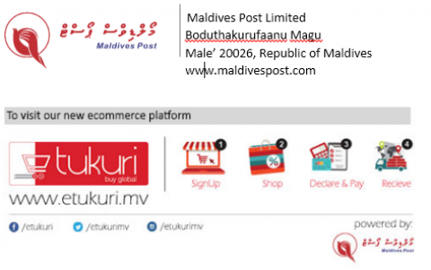 Dhidhdhoogai post office eh hulhuvaifi