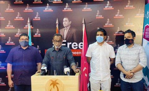Sarukaarai MDP ge isverin gendhaneee inthikhaabah nufooz foaruvamun: PPM/PNC