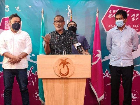 Hamajehun nagaalee Raeees Nasheed