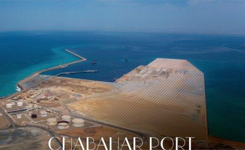 Charbar port anna mahu hulhuvaa levey ne