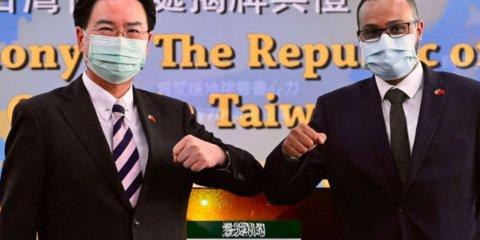 Somaliland in Taiwan aa eku gulhun ufahdhaifi