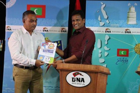 UTF dhivehi tharujamaa: beynunvee bodu manzaru dhakkan: Umaru