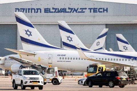 Israel airport ah rocket hamalaweh
