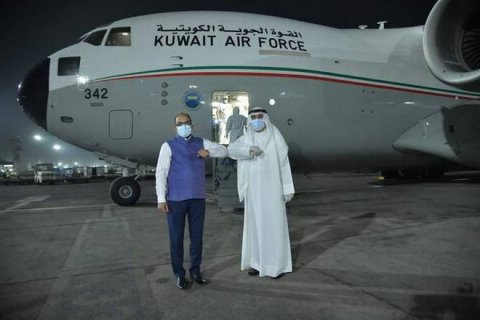 Kuwait medical aid India ah