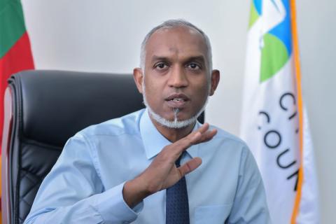 Male' city council ge vazeefaa thakah bidheyseen nunagan ninmaifi