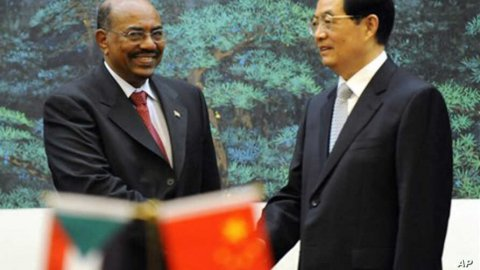 Sudan kuree sarukaaruge bank beyzaaru kohfi