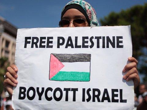 Israel in Raajje ah 1 million Rufiyaage mudhaa mi aharu ethere koffi