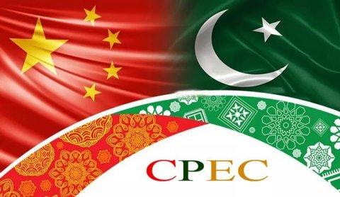 CPEC ge projekct lasvaa kamuge shakuvaa