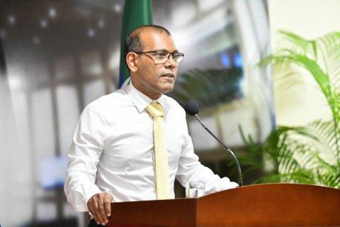 Nizaam badhalu kurumuge vahaka dhen dhakkaanee raees aa mashvaraa kurumah fahu; Nasheed